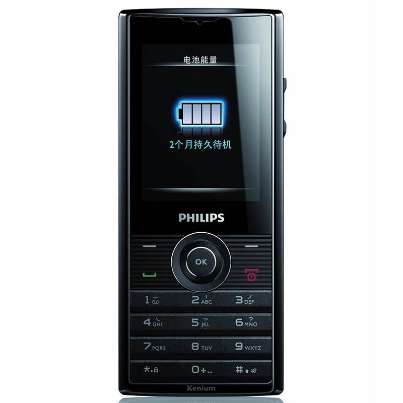 飞利浦 X3560 GSM手机(典雅黑)商务手机 双卡双待 超长待机