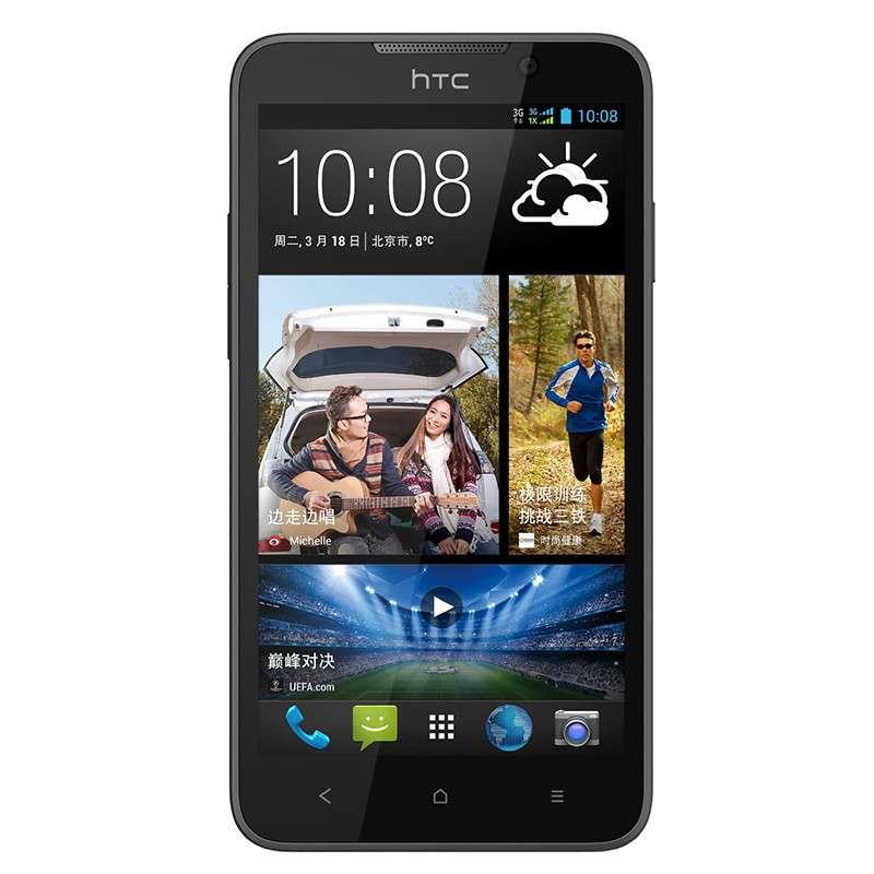 HTC  新渴望5系 D516w  联通版 五寸四核 双卡双待 超高性价比