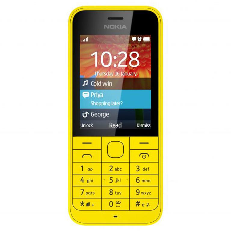 Nokia/诺基亚220 双卡版 双卡双待 非智能机 备用机 商务机