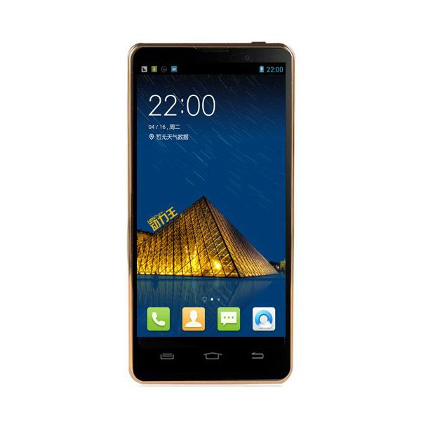 HONPhone长虹Z9H至尊待机王 待机时间更长的八核智能手机