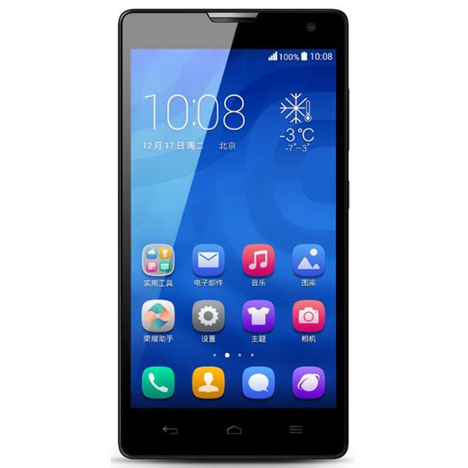华为honor 荣耀3C 移动4G版 高性价比千元机 现货官网现货