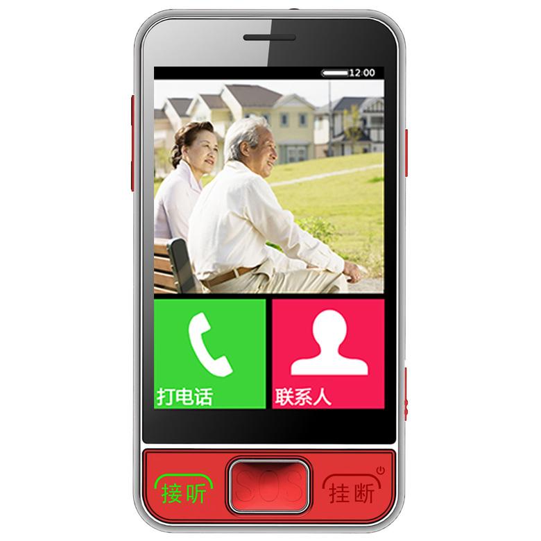 Daxian/大显E189 GSM 老人机 大屏幕大字体 超长待机