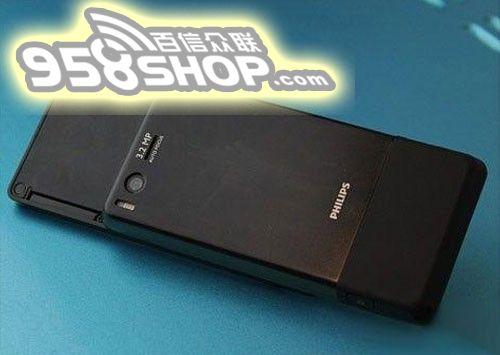 PHILIPS X810手机图片预览 PHILIPS 飞利浦手机大全