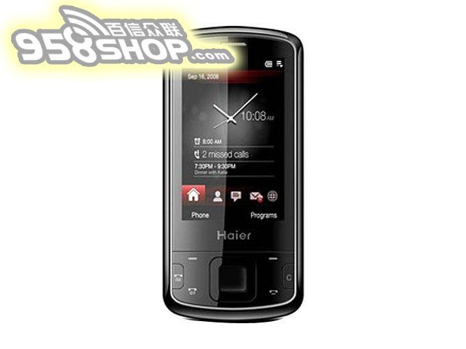 【海尔a67图片预览】haier a67手机图片预览 - (haier