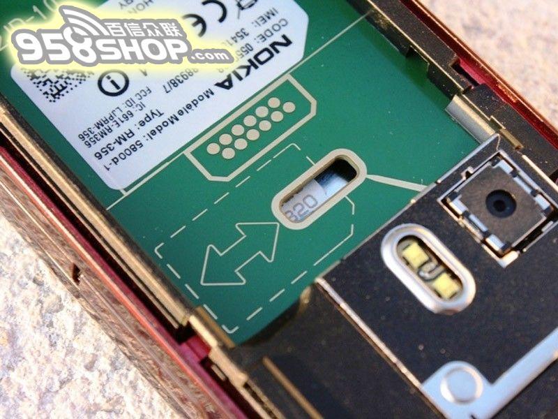 诺基亚手机 诺基亚5800i(精英版) 图片 详图  图片分类浏览 外观图(10