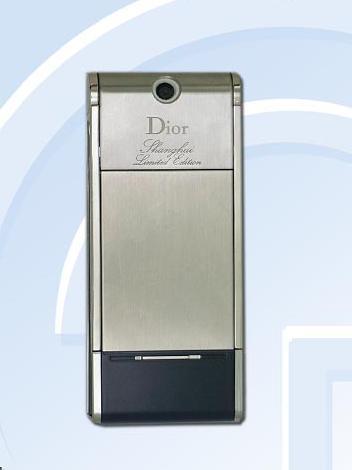 diorphone多少钱_【迪奥phone mother-of-pearl图片预览】dior phone