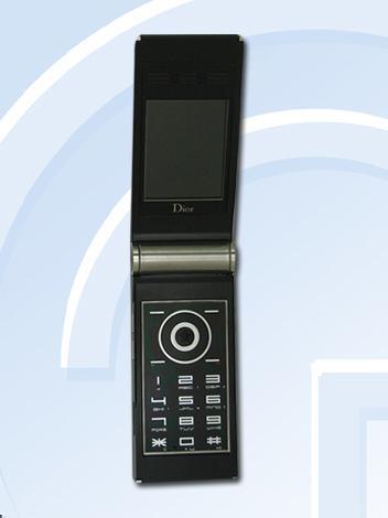 diorphone多少钱_【迪奥phone】dior phone手机参数_报价_导购_图片