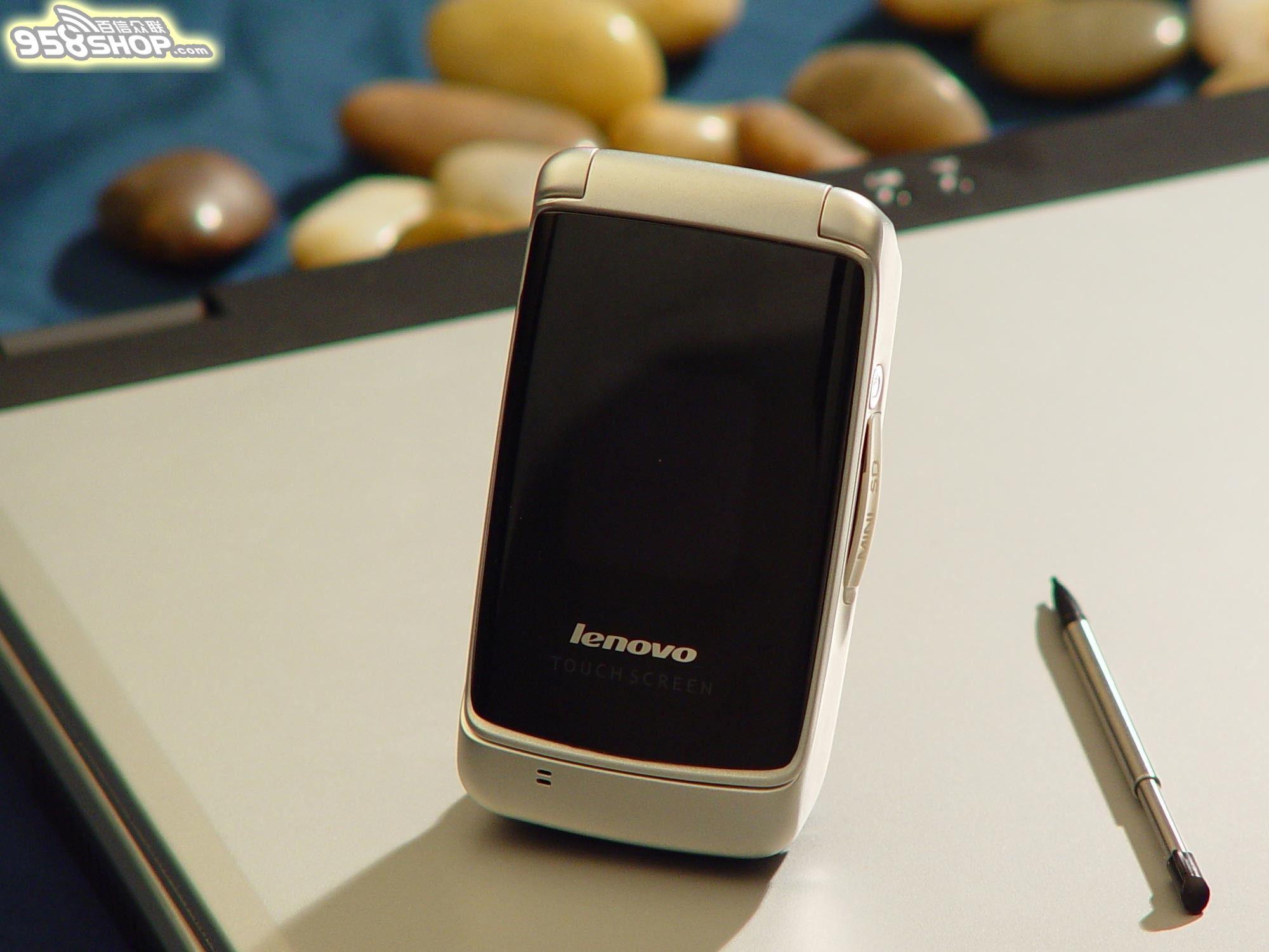尼采i8游戏下载_尼采手机智能安卓网店