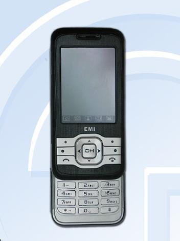 【东森m808图片预览】donxon m808手机图片预览 - ()