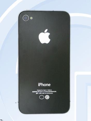 苹果4 有型号:a1332 cmiit id:2010cj3612 的手机吗?图片