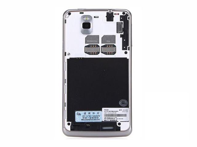 【海尔w880图片预览】haier w880手机图片预览 - ()