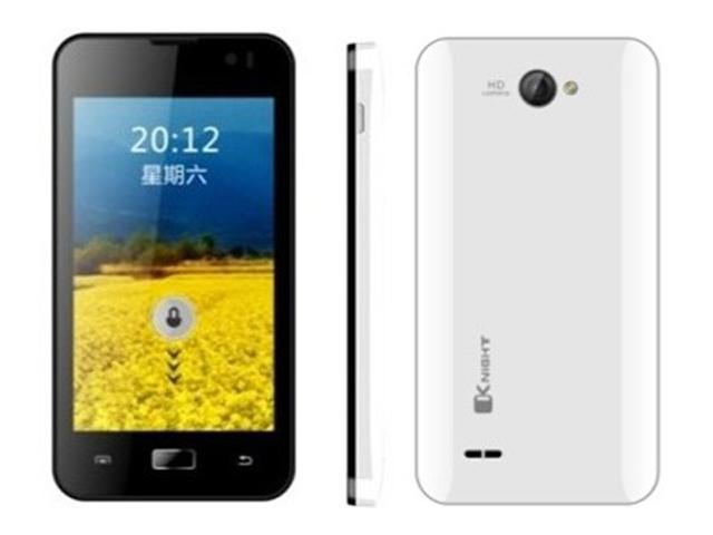 【知心zx918b】zhixin zx918b手机参数_报价_导购