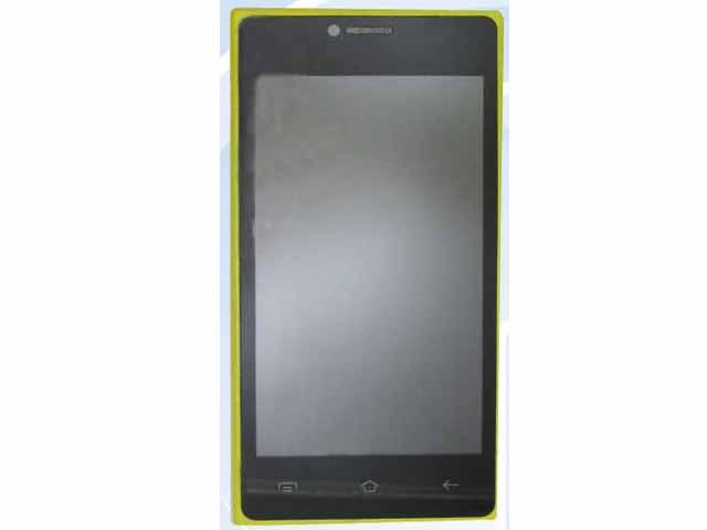 eoom q19手机图片预览 eoom 亿美讯联手机大全
