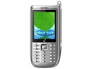 U9 亮剑S98(闪银版)