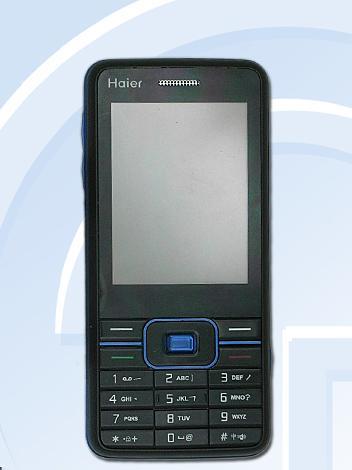 海尔i716手机壁纸 haier; 海尔hg-n76同价格手机;