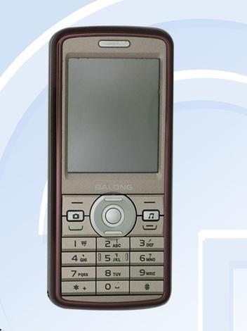老年手机电路板