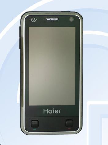 海尔i716手机壁纸 haier_海尔电脑壁纸,海尔润眼桌面壁纸;