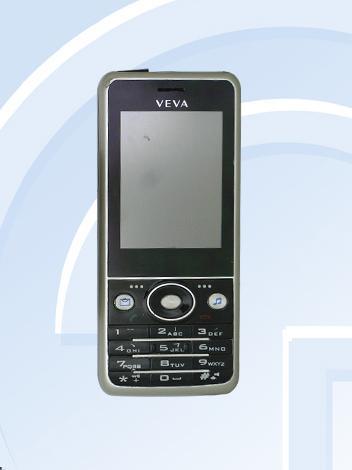 2010年9月 操作系统: mtk 摄像头像素: 30 手机网络: gsm 手机样式图片