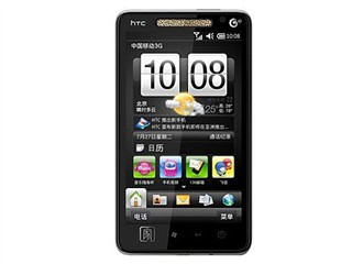 HTC T9188