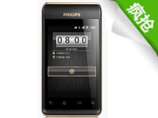 philips w930手机参数 philips philips 飞利浦手机大全 高清图片