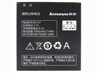 联想原装电池 适用于联想A820/S899T/A800/A798T/