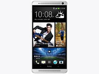 HTC8088(单卡移动版)