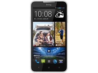 HTC D316d