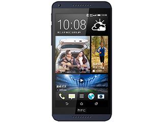 HTC 新渴望8系 816E(联通4G版)
