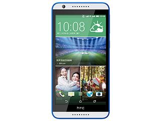 HTC新渴望8系Desire 820