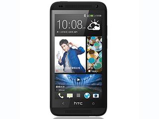 HTC Desire 619D(电信4G版)