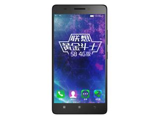 联想黄金斗士S8 4G版