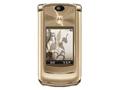 摩托罗拉V8 2G玫瑰金魅色 手机