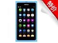 诺基亚N9 手机