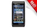 诺基亚N8 16G 手机