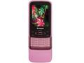 联想S520 手机