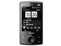 多普达Touch Diamond S900c+ 手机