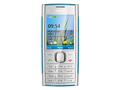 诺基亚X2-00 手机