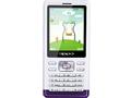 OPPOA125 手机