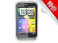 HTC G13 A510e