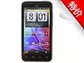 HTCG17 X515d 手机