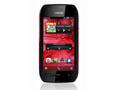 诺基亚603 手机