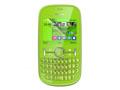 诺基亚2010 手机