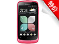 联想乐phone A520 手机
