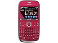 诺基亚3020 手机