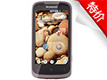 联想乐phone A750 手机