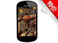 联想乐Phone S2 手机