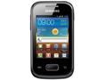 三星GT-S5300 手机
