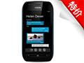 诺基亚Lumia 710 手机