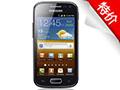 三星GT-I8160 手机