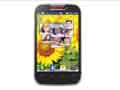摩托罗拉XT553 手机